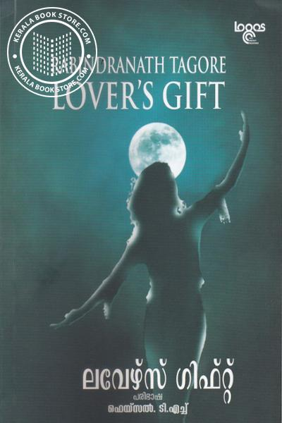 Cover Image of Book Lovers Gift