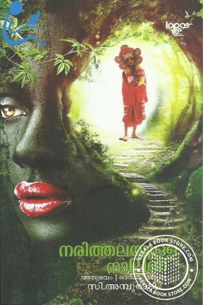 Cover Image of Book Narithalayulla Naanayam