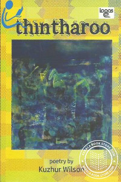 Cover Image of Book Thintharo