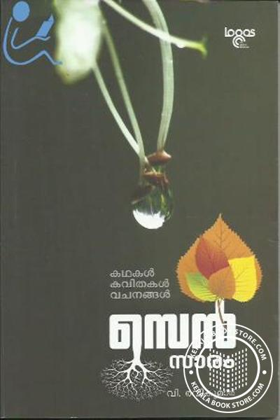 Cover Image of Book Zen Saram