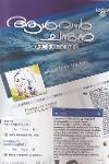 Thumbnail image of Book Aalwaar Chandana