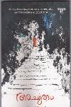 Thumbnail image of Book Achyutham
