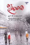 Thumbnail image of Book Ikkare