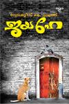 Thumbnail image of Book Jayahe