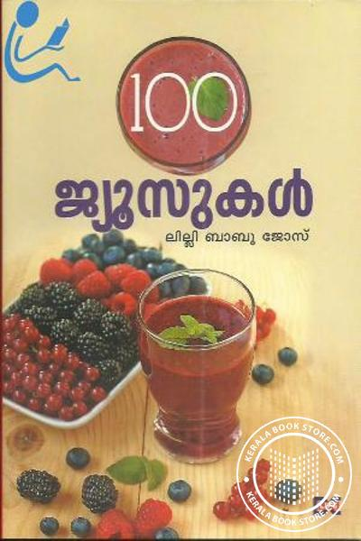 Cover Image of Book 100 Juicekal