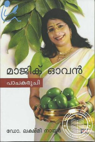 Cover Image of Book Magic Oven Pachakaruchi