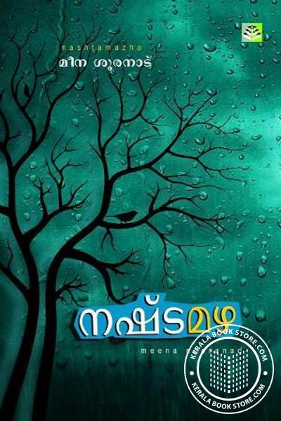 back image of Nashta Mazha
