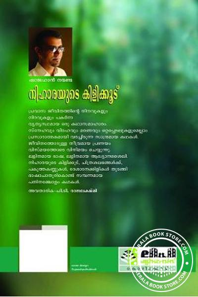 back image of Niharayude Kilikkoodu