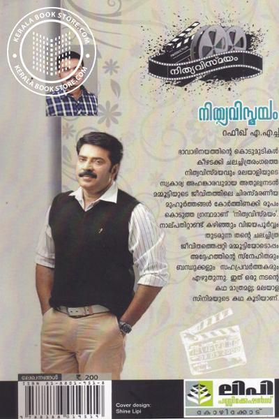 back image of Nithyavismayam