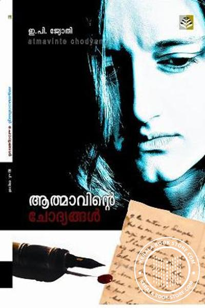 Cover Image of Book Aathmaavinte chodyangal