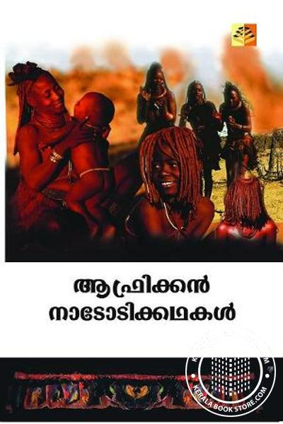 Cover Image of Book African Nadodikkathakal