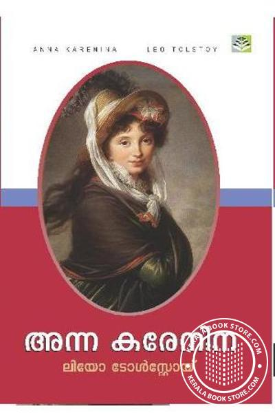 Cover Image of Book Anna karaneina