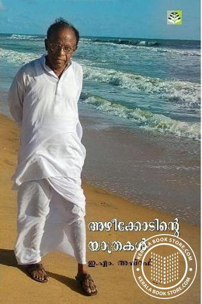 Cover Image of Book Azheekkodinte Yathrakal