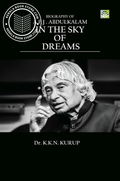 Cover Image of Book Biography of A P J Abdul Kalam In the Sky of Dreams