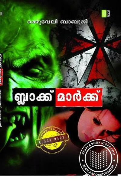 Cover Image of Book Black Mark