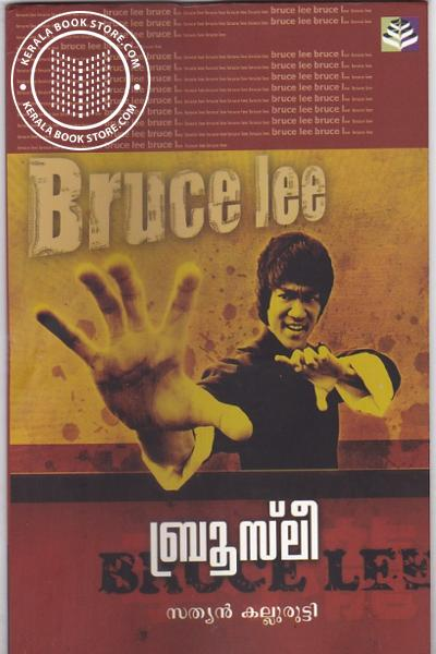 Cover Image of Book Bruce Lee