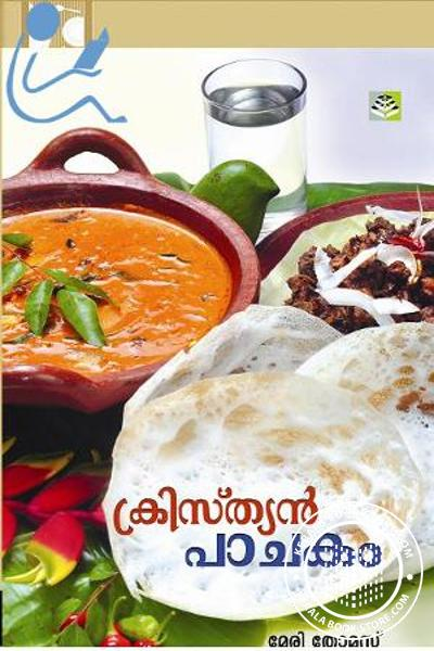 Cover Image of Book Christian Pachakam