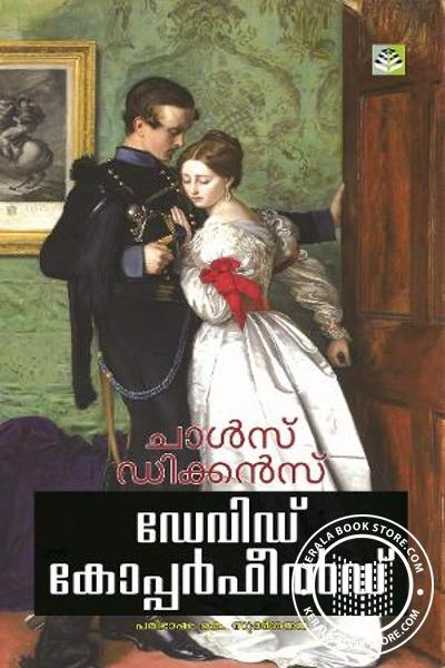 Cover Image of Book David Copperfield