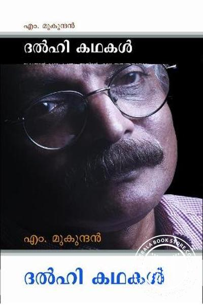Cover Image of Book Delhi Kathakal