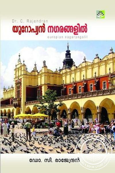 Cover Image of Book Eueropian Nagarangalil