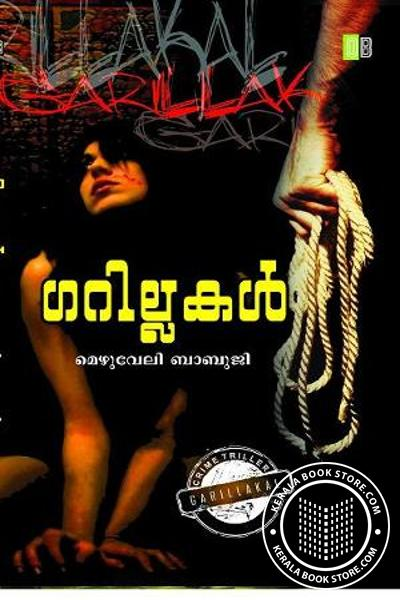 Cover Image of Book Garillakal