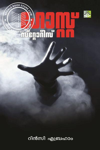 Cover Image of Book Ghost Stories
