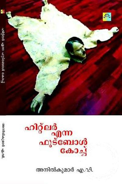 Cover Image of Book Hitler Enna football Coach