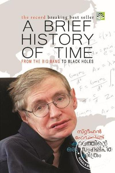 Books stephen pdf hawking