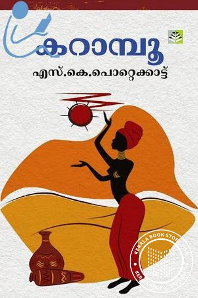 Cover Image of Book Karambu