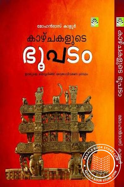 Cover Image of Book Kazhchakalude Bhoopadam