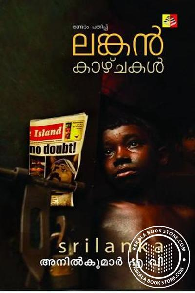 Cover Image of Book Lankan Kazhchakal
