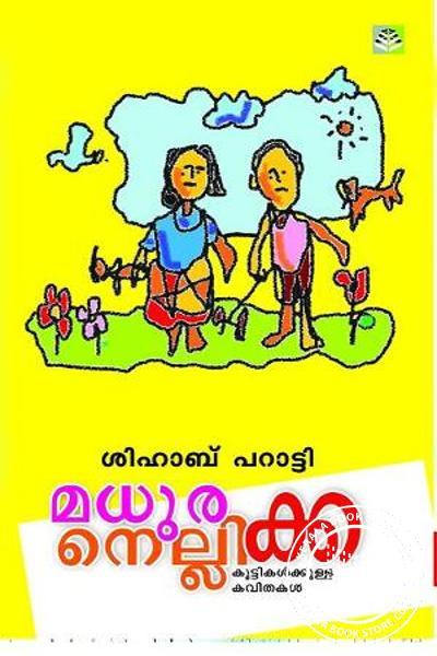 Cover Image of Book Madhura Nellikka