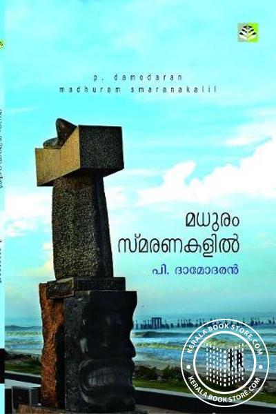 Cover Image of Book Madhuram Smaranakalil