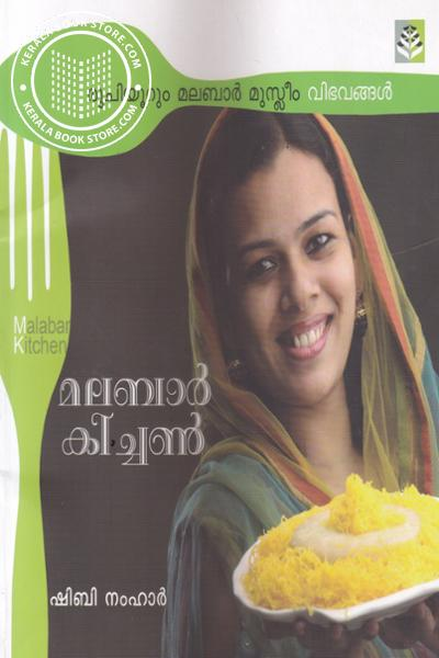 Cover Image of Book Malabar Kitchen