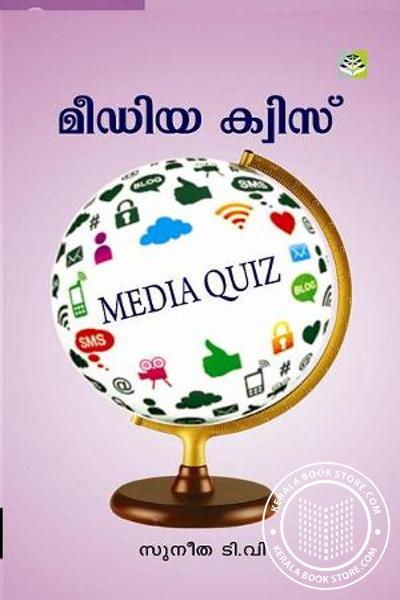 Cover Image of Book മീഡിയ ക്വിസ്സ്