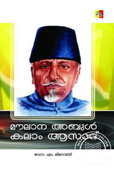 Cover Image of Book Moulana Abdul Kalam Azad