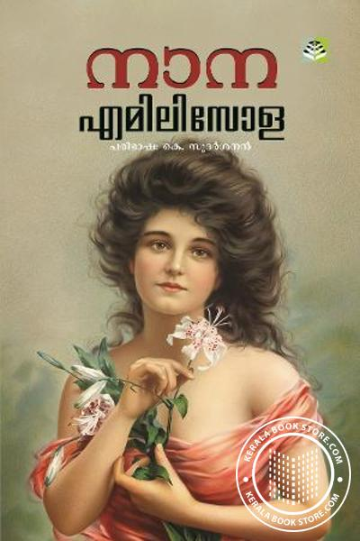 Cover Image of Book Nana