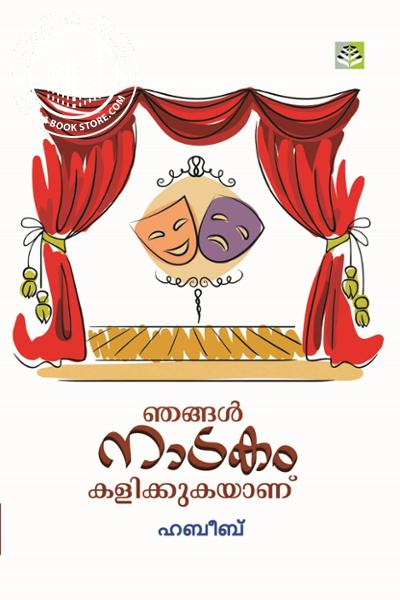 Cover Image of Book Njagal Nadakam Kalikkkukayanu