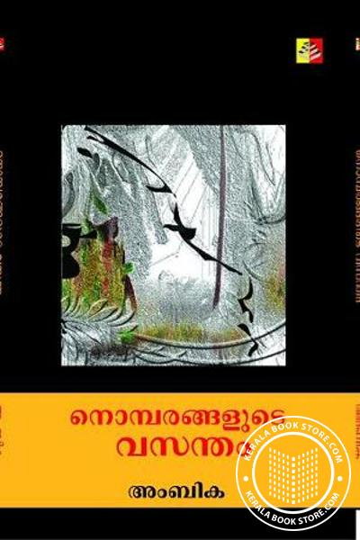 Cover Image of Book Nombarangalude Vasantham