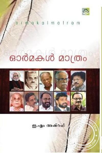 Cover Image of Book Ormakal Mathram