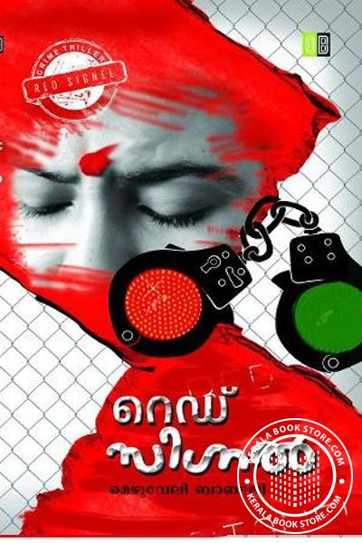 Cover Image of Book Red Signal