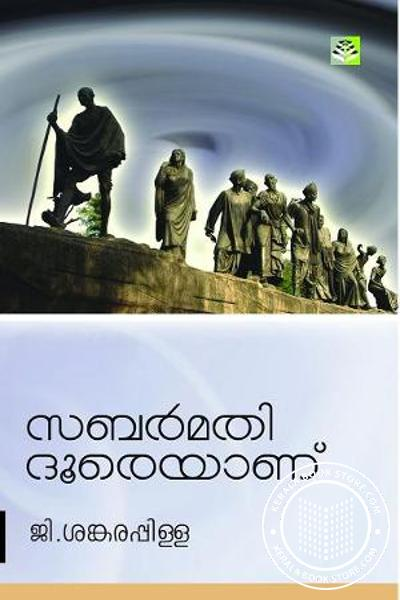 Cover Image of Book Sabarmathi Dooreyaanu