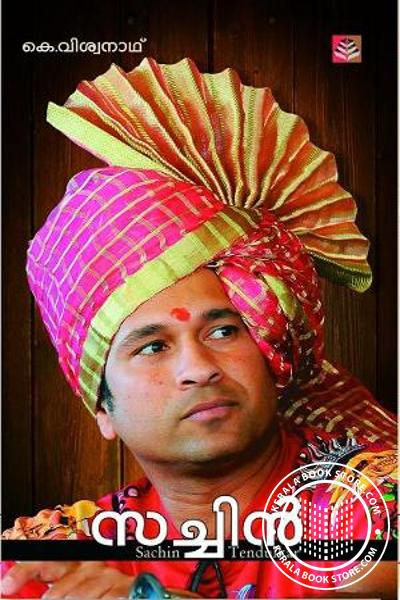 Image of Book Sachin