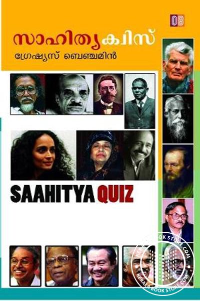 Cover Image of Book Sahithya Quiz