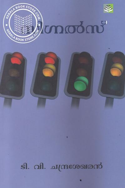 Image of Book Signals