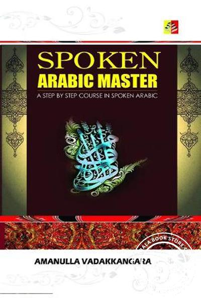Spoken Arabic Master English