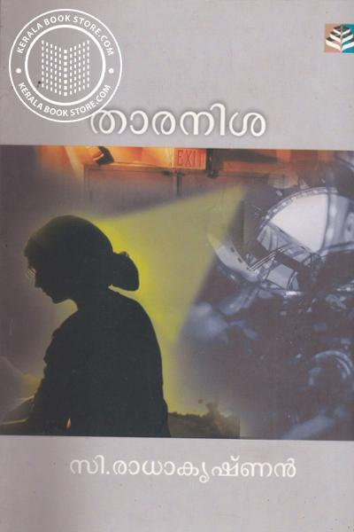 Cover Image of Book Tharanisa