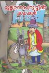 Thumbnail image of Book Mulla Nasrudheen Kathakal