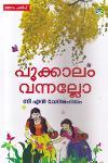 Thumbnail image of Book Pookkalam Vannallo