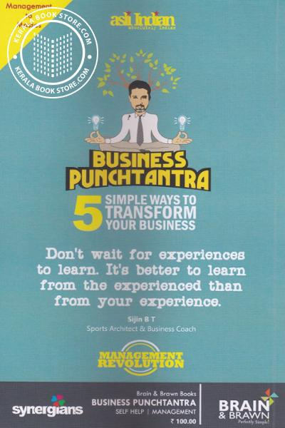 back image of Business Punchtantra
